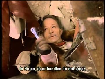 korea door handles